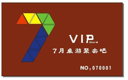 同城游戏下载 同城游戏下载08推荐资讯 福建南平同城游下...