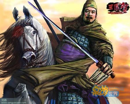 刘备; 刘备;; 三国演义人物原画创作~先上3张大家鉴赏~刘备~张飞